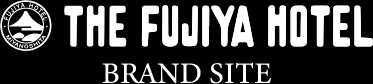 THE FUJIYA HOTEL BRAND SITE